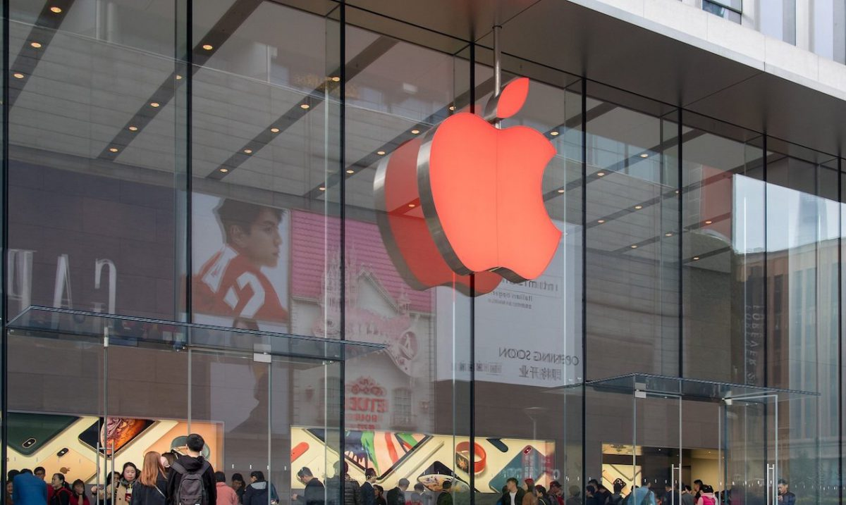 The Apple Store goes red for World Aids Day