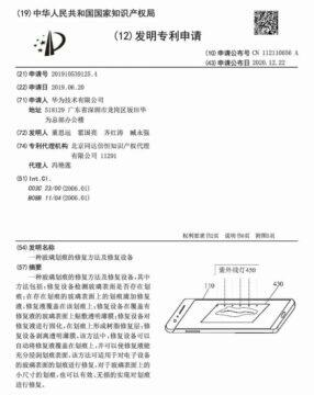 Huawei patent for mobile glass repair