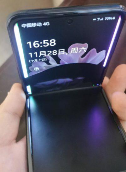 Damaged Samsung Galaxy Z Flip