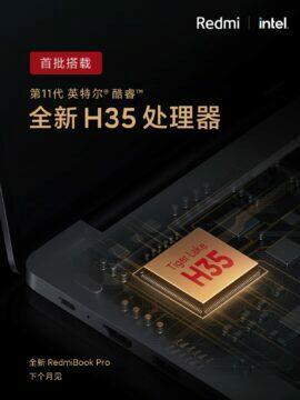 Xiaomi will soon introduce RedmiBook Pro