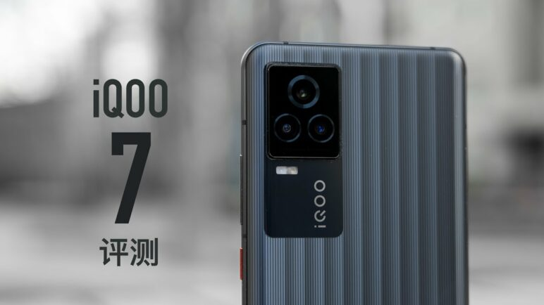 iQOO 7 evaluation: Can the ultimate picture quality of Snapdragon 888 run the original god hold down the temperature?
