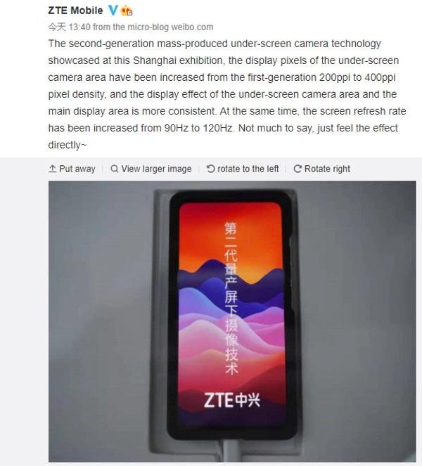 ZTE sensor under the screen